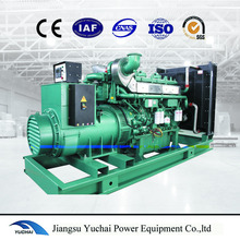 high quality 400kw/500kva long life cycles industrial diesel-powered generator price