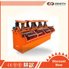 Zenith copper ore flotation machine flotation separator with ISO Approval