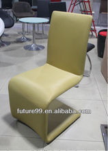 leather surface metal frame leisure dining chair