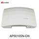 Huawei fiber optical wifi in wall access point AP5010SN-GN
