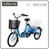 "MOTORLIFE/OEM brand EN15194 36v 250w adult 3 wheel electric bicycle,20"" electric adult tricycle"
