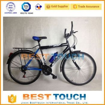 27.5 inch Alloy Dual suspension Full suspension 24 speed steel rim 24 inch Mountain bicycle
