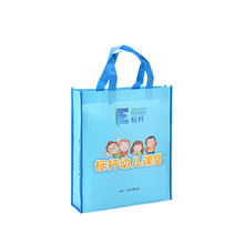China manufacturer rpet laminated non woven bag to singapore