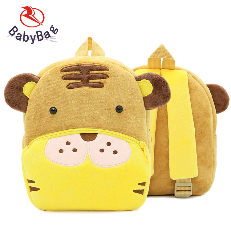 Made in China Tiger Toy Bright Yellow Bags Soft Plush Backpack School Bag Kids