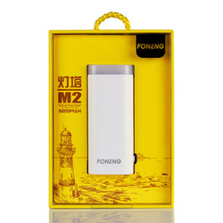 FONENG Hot Selling 5200mAh Mobile Power Bank for phones Portable Mobile Power Bank Supply