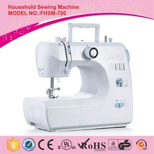 Multi-function domestic button sewing machine industrial FHSM-700