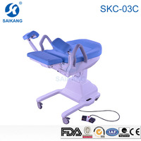 SKC-03C Hospital Use Electric Medical Gynecological Examination Table
