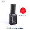 fengshangmei nail art soak off 12ml gel polish