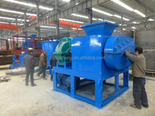 Briquette machine briquet making machine price Ball press machine used to suppress difficult molding powder materials