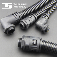 Factory polyamide material cable protection conduits