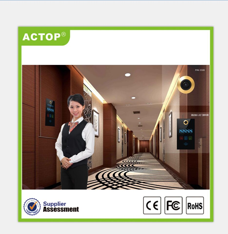 Smart Rcu Electronics Doorplate Hotel Room For Hotel Projects