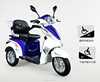 trade assurance 500w/800w electric mobility handicapped tricycle