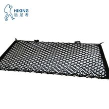 Bus luggage net/cargo baggage net