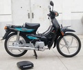Wholesale Double seat Adult cub motorcycle