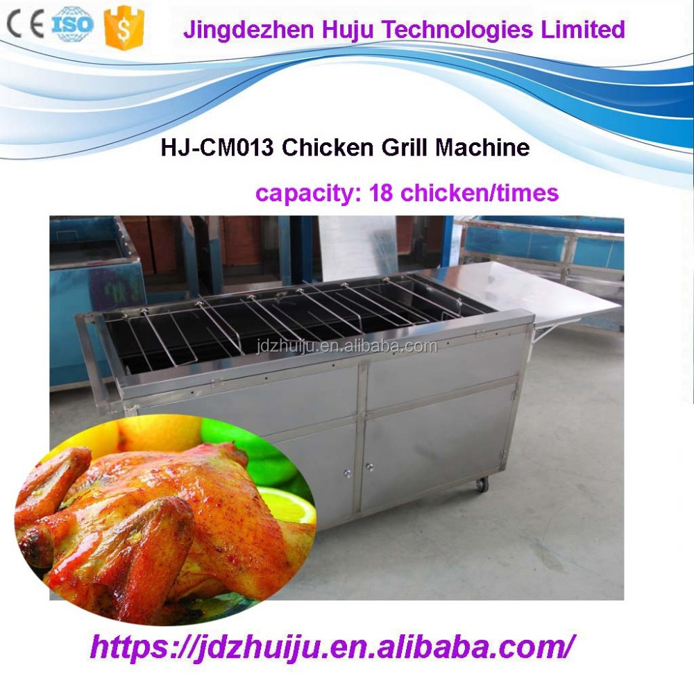 charcoal grill/duck roaster/chicken roasting machine/rotisserie