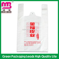 Top class best selling side gusset bag plastic t shirt bag wholesale price