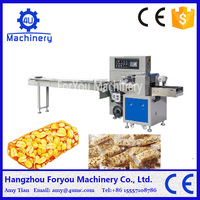 Automatic pillow type spice packing machine