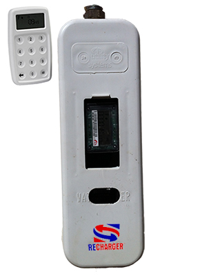 Prepaid Water Meter with Vending software