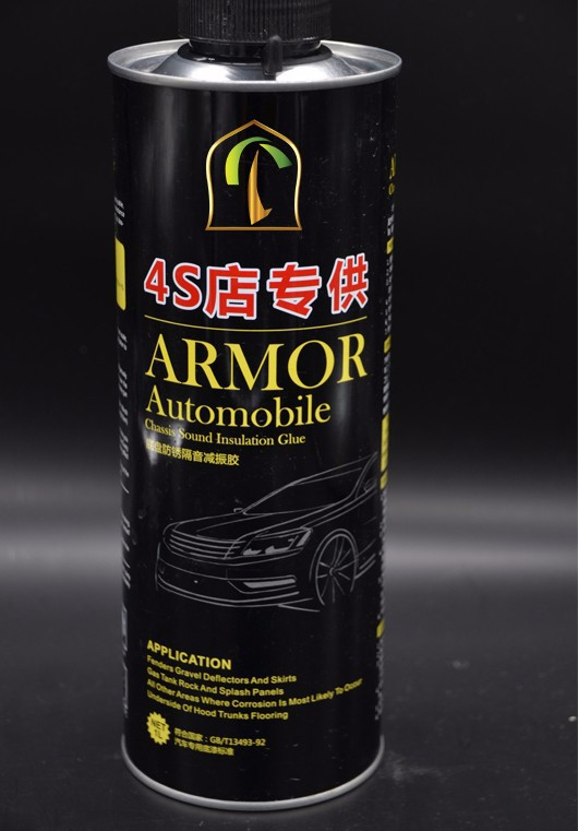Best spray chassis undercoating for cars