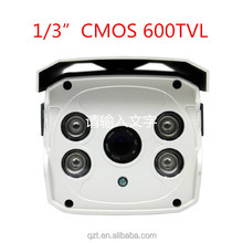 1/3 COMS 600TVL IR to 60 meters Infrared Night Vision security camera cctv camera