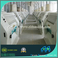 New type rice and wheat flour mill machine