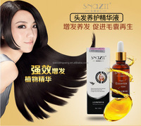 SNAZII Conservation hair essence hair growth liquid essence prevent hair loss