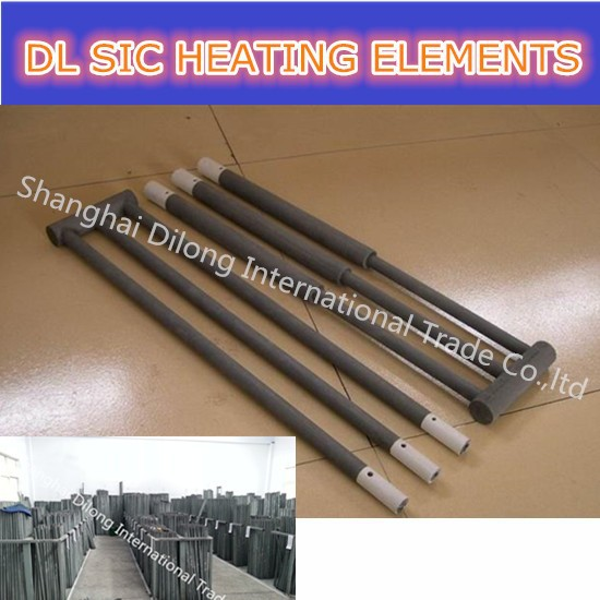 Factory Hot sale Silicon Carbide SIC W type heating element ceramic heating element
