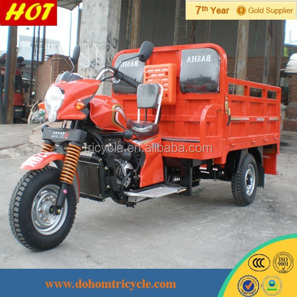 motos 3 wheel motorcycle tricycle for sale