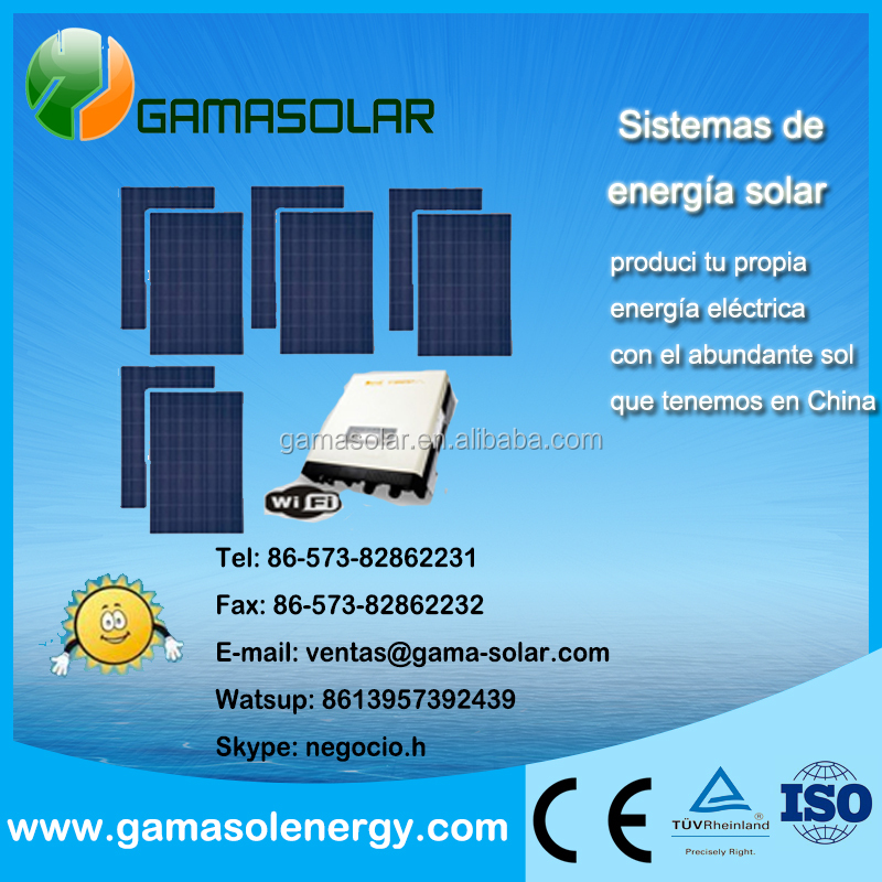Gama Solar 72 cell solar panel high efficiency China manufacturer