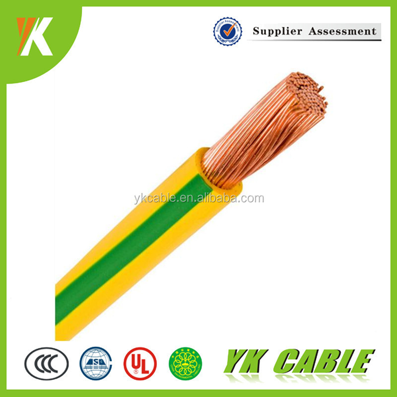Earth yellow green wire 35mm2 50mm2 50mm copper ground earth cable