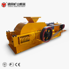 China henna supplier stone coal ore 2PG double roller crusher price