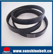China suppier V belt , universal v-belts ,rubber v belt