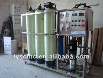 1000L/H ro water treatment plant price