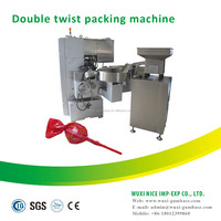 Automatic double twist packing lollipop double twist hard candy wrapping machine