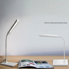 Professional factory supply good quality reading lamp led