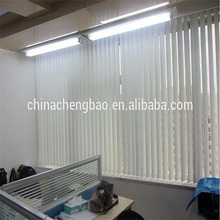 china fabric Office vertical blinds accessories