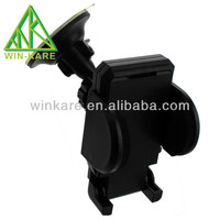 selling china factory high quality H0803 ABS gps car holder with suction cup