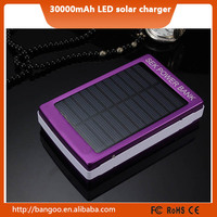 2016 metal solar power bank case 30000mah solar power case for cell phone
