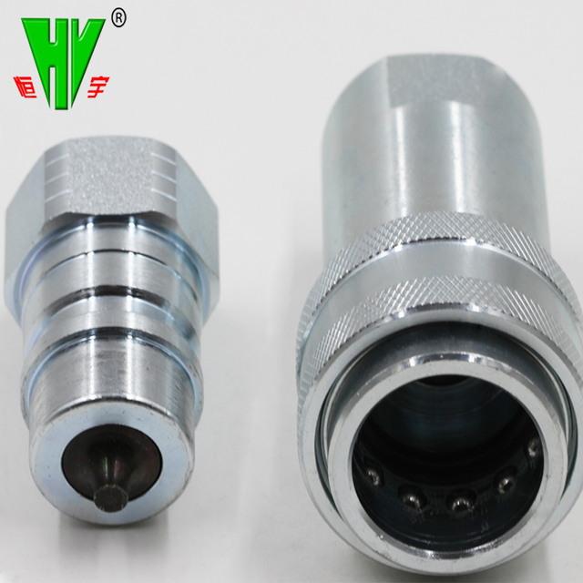 Hydraulic tube fitting Eaton standard hydraulic couplings quick connect