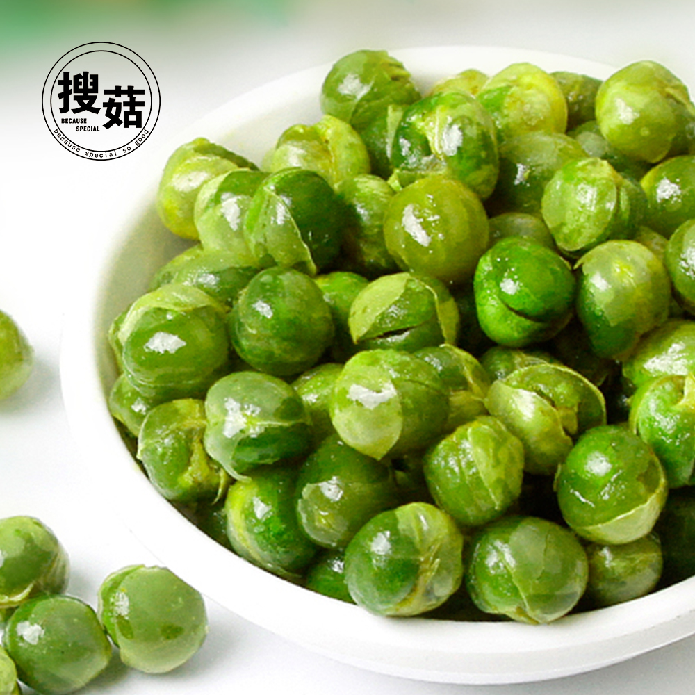 Organic and Healthy frozen green peas