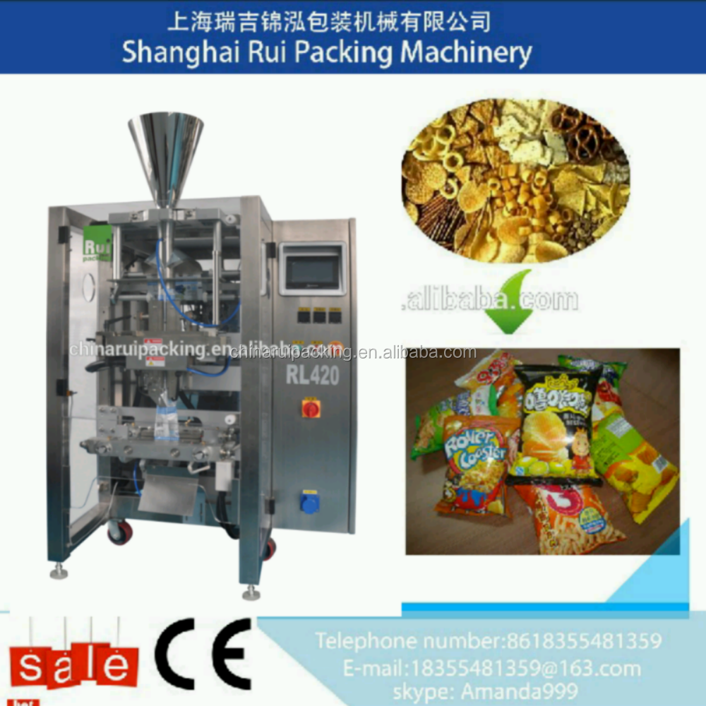 RL420 Vertical Packing Machine With CE Certificate