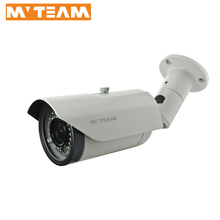 New Arrival IR Waterproof 1080p hd sdi megapixel cctv camera
