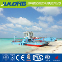 Qingzhou julong aquatic weed harvester/Garbage salvage ship/ river cleaning machinery for sale