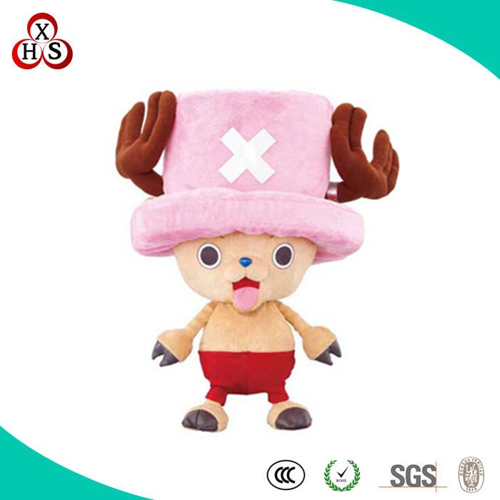 2014 best selling wholesale cute Customizable one piece chopper plush toys