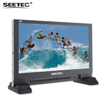 Best Small 17 inch LCD HHMI Screen Split Affordable Most Real Budget 4k Monitor