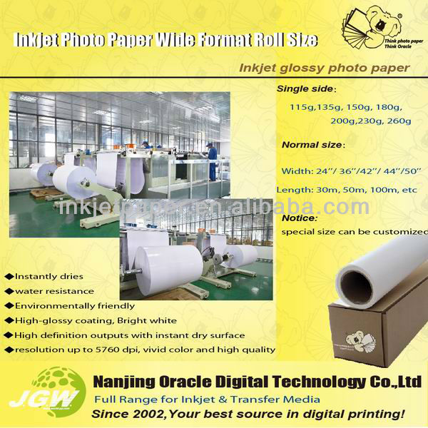 Large Format Plotter Paper,roll size,120gsm~250gsm