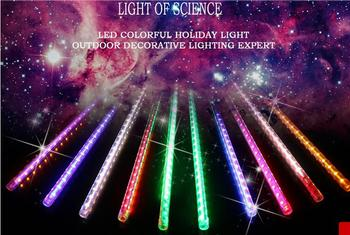 seven colors meteor light waterproof outdoor rain shower led tree lights led lantern festival christmas lights