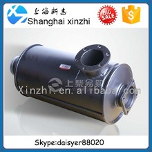 SHANGCHAI 114 ENGINE SPARE PARTS XSB-08D-000+C Muffler assembly for XS202J Construction Machinery