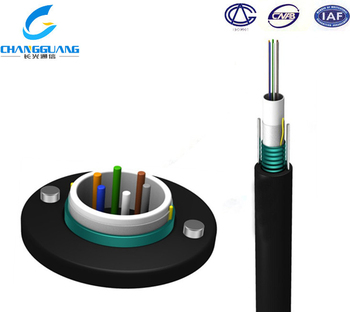outdoor armored 8 core fiber optic cable