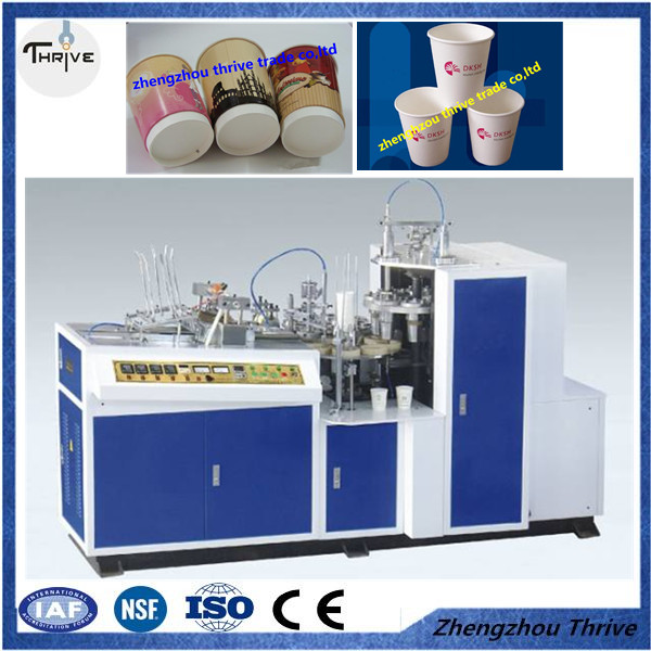 drinking paper cup machine,paper cup printing machine,machine for making disposable cup